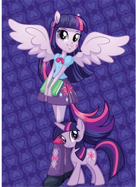equestria girl twilight sparkle picture   pony pictures pony pictures mlp pictures