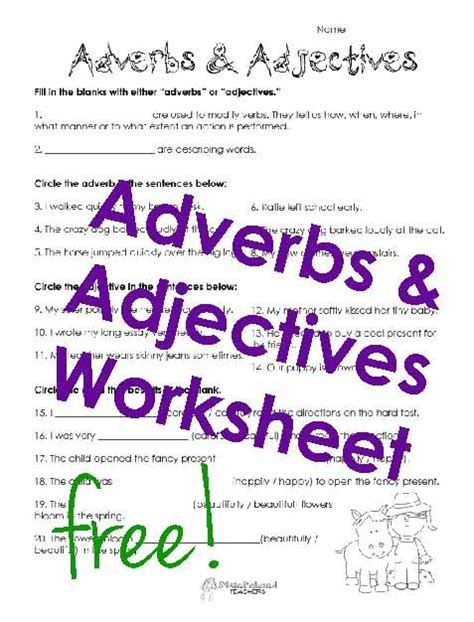 squarehead teachers adverbs adjectives worksheet free printable free language arts