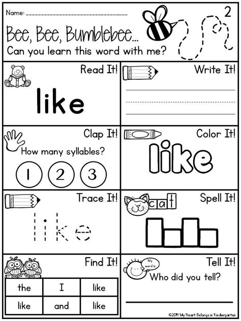 preschool sight words printables 1000 ideas about sight word worksheets on sight words kindergarten sight word