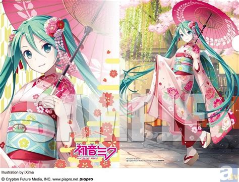 cuisine ixima hatsune miku gets traditional with these japanese