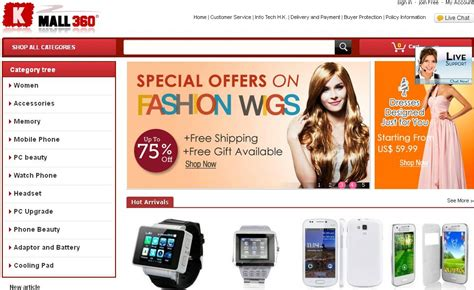 Top 10 Most Popular Online Shopping Sites In China[1] Photos