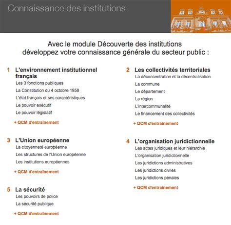 concours cadre fonction publique fiches concours de la fonction publique