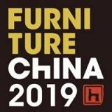 top  furniture  trade fairs conferences