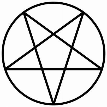 Pentagram Illuminati Symbols Meanings