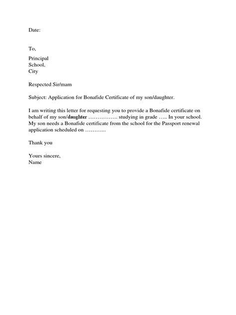 write application letter  passport renewal