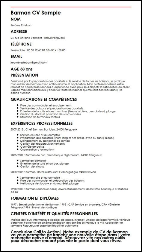 competence cuisine collective how to write a cv for twenty hueandi co cv