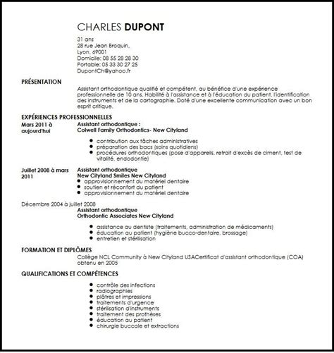 administration assistant resume administrative assistant