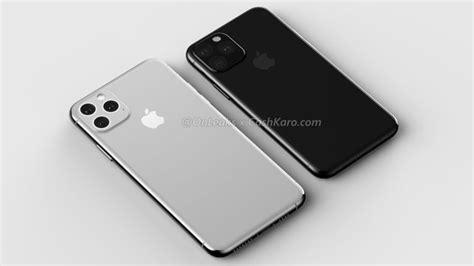 apple iphone       hidden surprises