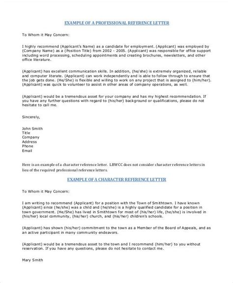 professional reference letter   sample