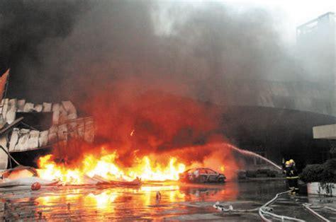 温州两家工厂火灾致5人遇难_新浪新闻