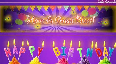 great birthday blast  funny birthday wishes