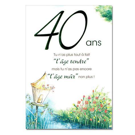 anniversaire de mariage 40 ans poeme po 195 168 me pour anniversaire de 40 ans de mariage