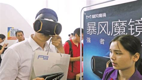 A Visitor Tries On Baofeng S Vr Glasses During A Beijing