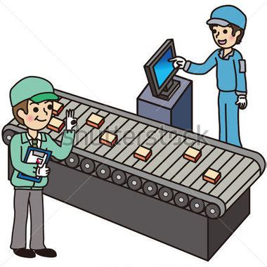 Factory Clipart Factory Clip Free Clipart Panda Free Clipart Images