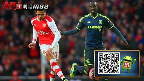 Malaysia Gossip Corner: FA Cup Quarter Final Draw: Arsenal ...