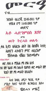 eritrean wedding invitations pictures to pin on pinterest With wedding invitation cards ethiopia