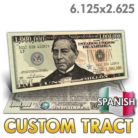 custom tract spanish million dollar bill garcia