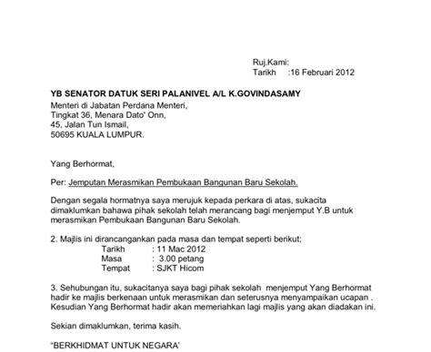 surat rasmi jemputan menteri besar rasmi sub