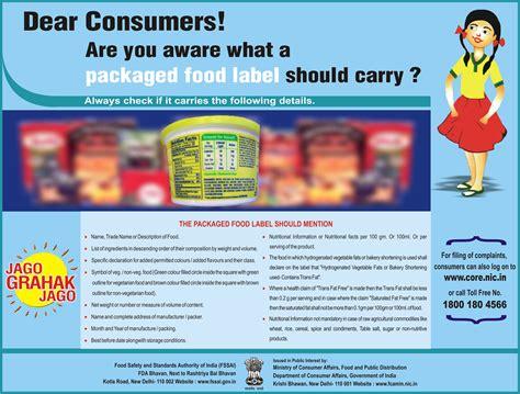 bureau of consumer affairs consumer awareness posters pixshark com images