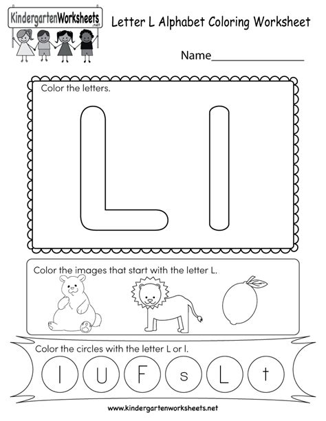 letter l coloring worksheet free kindergarten 368 | alphabet coloring letter l printable