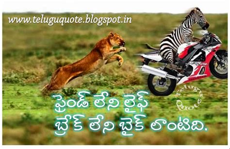 telugu hot quotations comedy wallpapers with quotes in telugu www pixshark