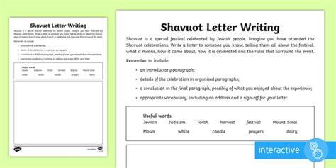 ks shavuot letter writing activity sheet shavuot