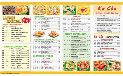 cuisine menu image gallery restaurant menu