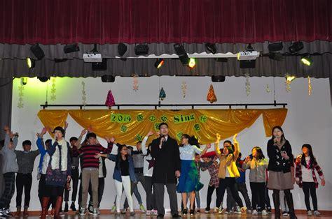 singing contest final wtnkjsc