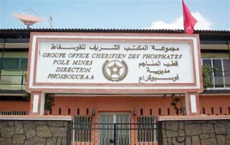 cabinet de conseil au maroc recrutement au maroc 2016