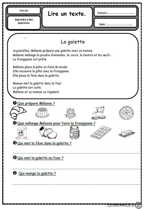 Petits Textes Pour Travailler La Lecture Et La Compréhension En Cp, Galette, Janvier, Recette