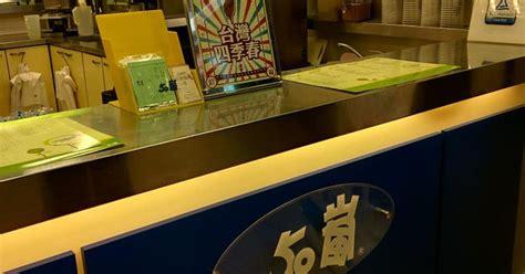 50嵐 fan club - Togetter
