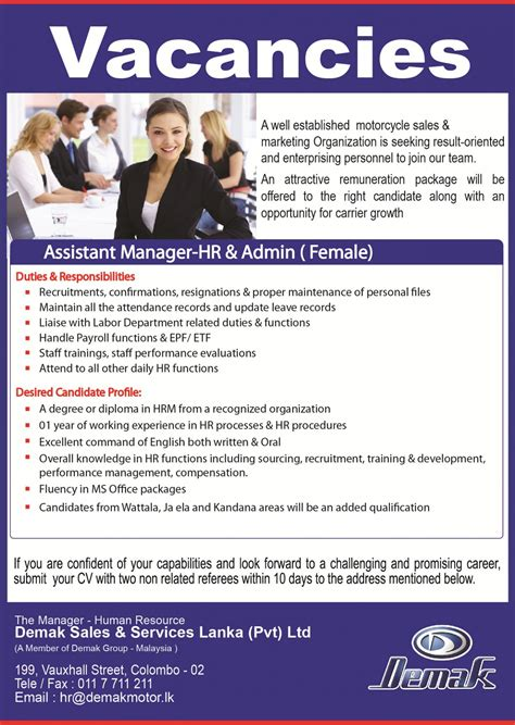 HR & Admin Assistant Manager Job Vacancy in Sri Lanka