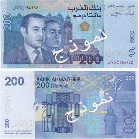 bureau de change argent bureau de change devise 28 images bureau de change