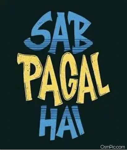 Dp Whatsapp Friends Profile Crazy Hindi Quotes