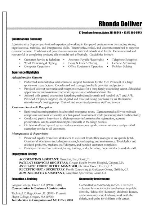 Ideas For Career Objectives On Resumes by Skills For Resume Best Resume Exle