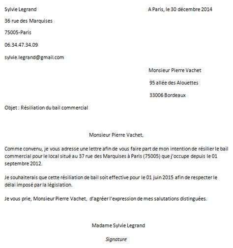 modele de lettre de reclamation administrative modele lettre administrative reclamation