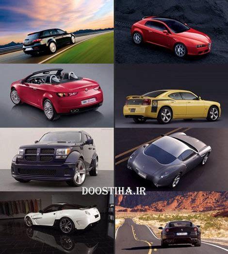 دانلود والپیپر با کیفیت بالا از اتومبیل Cars Wallpapers
