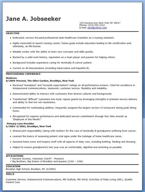 And Abilities For Nursing Resume by The 25 Best Lpn Resume Ideas On Student