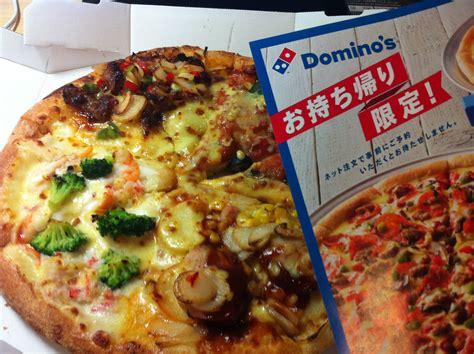 spécialité japonaise cuisine cuisine japonaise postdoc ïte