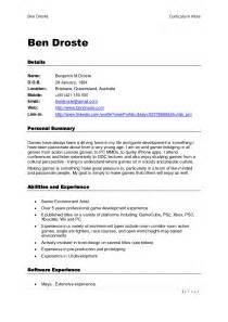 Resume Template Builder Free Printable Resume Best Business Template