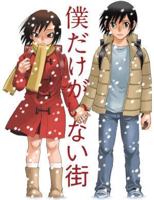 Watch Erased Anime Kissanime Erased Manga Tv Tropes