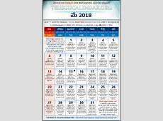 Andhra Pradesh Telugu Calendars 2018 May