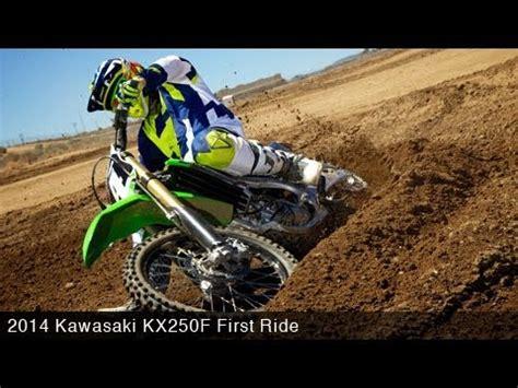 2014 Kawasaki Kx250f First Ride  Motousa Youtube