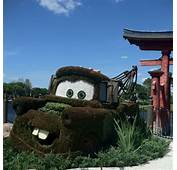 Mater Topiary From The Movie Cars  Epcot Flower And