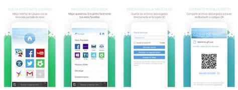 uc browser se actualiza y se erige como el mejor navegador de windows phone winphoneadictos