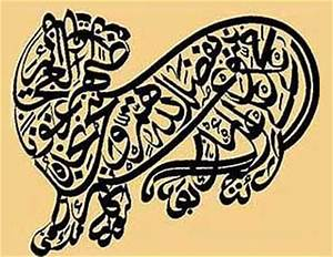 About Calligraphy: Islamic Calligraphy Art Design-Animals ...