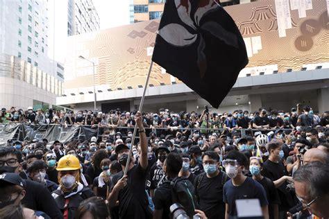 hong kong protests flare    extradition bills  york daily news