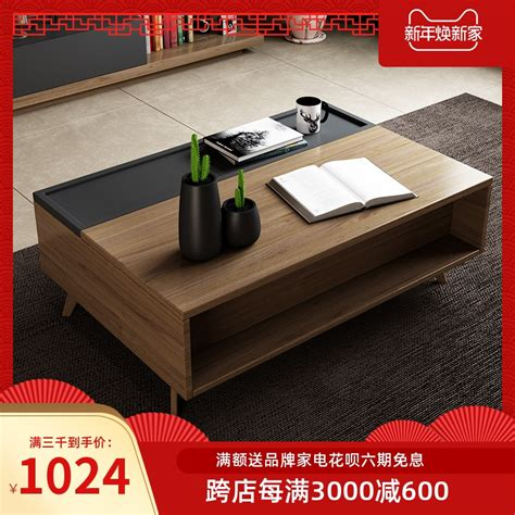 Foldable bamboo desk folding table tv tray dinner home coffee snack reading au. Buy Plovime Nordic Furniture Modern simple small family multi-functional lifting coffee table ...