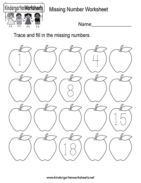 missing number counting worksheet  kindergarten math