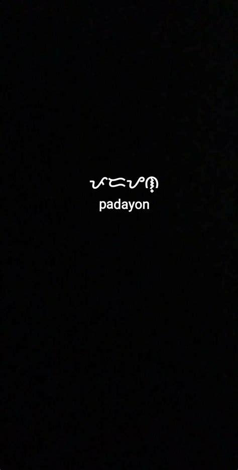 baybayin | Filipino tattoos, Baybayin, Filipino words